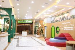 fasilitas ruangan yang terdapat pada outlet KALCare AEON Mall Sentul City